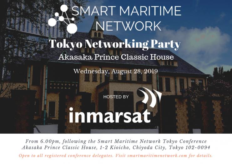 SMN Tokyo Party banner